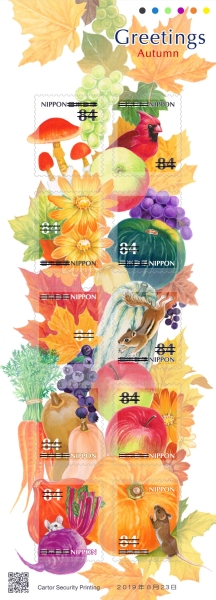 [Greetings Stamps - Autumn, Typ ]