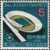 [The 3rd Asian Games, Tokyo, type AGM]