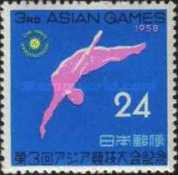 [The 3rd Asian Games, Tokyo, type AGP]