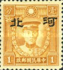 [As Previous - Different Perforation, Typ B34]