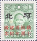 [The 10th Anniversary of the Formation of Manchukou - No. 6, 39, 9A & 18A Overprinted, Typ D3]