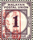 [Numeral Stamps - Malayan Postal Union Postage Due Stamps Handstamped Overprinted with Seal, Typ A1]
