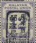 [Numeral Stamps - Malayan Postal Union Postage Due Stamps Handstamped Overprinted with Seal, Typ A12]