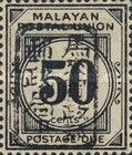 [Numeral Stamps - Malayan Postal Union Postage Due Stamps Handstamped Overprinted with Seal, Typ A14]