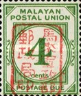 [Numeral Stamps - Malayan Postal Union Postage Due Stamps Handstamped Overprinted with Seal, Typ A6]