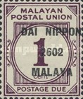 [Numeral Stamps - Malayan Postal Union Postage Due Stamps Overprinted