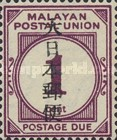 [Numeral Stamps - Malayan Postal Union Postage Due Stamps Overprinted in Japanese, Typ C]