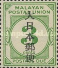 [Numeral Stamps - Malayan Postal Union Postage Due Stamps Overprinted in Japanese, Typ C1]
