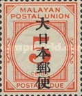 [Numeral Stamps - Malayan Postal Union Postage Due Stamps Overprinted in Japanese, Typ C3]