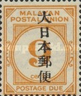 [Numeral Stamps - Malayan Postal Union Postage Due Stamps Overprinted in Japanese, Typ C4]