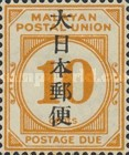[Numeral Stamps - Malayan Postal Union Postage Due Stamps Overprinted in Japanese, Typ C5]