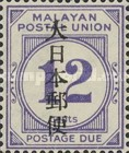 [Numeral Stamps - Malayan Postal Union Postage Due Stamps Overprinted in Japanese, Typ C6]