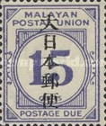 [Numeral Stamps - Malayan Postal Union Postage Due Stamps Overprinted in Japanese, Typ C7]