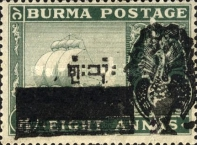 [Japanese Occupation Official Stamp Yaungmya Issue - Burma Official Stamp Overprinted with Peacock and