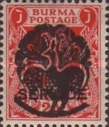 [Burma Official Stamps Overprinted Peacock Myaungmya Issue, Typ A10]