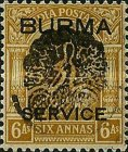 [Burma Official Stamp No. 8 Overprinted Peacock - Myaungmya Issue, Typ A2]