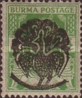 [Burma Postage Stamps Overprinted Peacock - Myaungmya Issue, Typ A3]