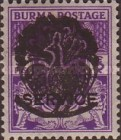 [Burma Official Stamps Overprinted Peacock Myaungmya Issue, Typ A6]