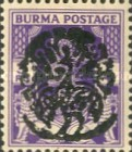 [Burma Postage Stamps Overprinted Peacock - Myaungmya Issue, Typ B]