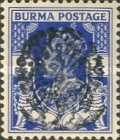 [Burma Postage Stamps Overprinted Peacock - Myaungmya Issue, Typ B1]
