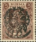 [Burma Postage Stamps Overprinted Peacock - Myaungmya Issue, Typ B3]