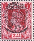 [Burma Postage Stamps Overprinted Peacock - Myaungmya Issue, Typ B4]