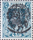 [Burma Postage Stamps Overprinted Peacock - Myaungmya Issue, Typ B5]