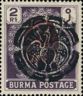 [Burma Postage Stamps Overprinted Peacock - Myaungmya Issue, Typ C1]