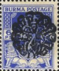 [Burma Postage Stamps Overprinted Peacock - Paypon Issue, Typ D]
