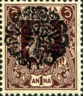 [Burma Postage Stamps Overprinted Peacock - Paypon Issue, Typ D1]