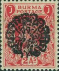 [Burma Postage Stamps Overprinted Peacock - Paypon Issue, Typ D2]
