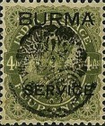 [Burma Official Stamps Overprinted Peacock in Blue - Henzada Issue, Typ E15]