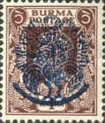 [Burma Postage Stamps Overprinted Peacock in Blue  - Henzada Issue, Typ E7]