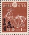 [Japan Postage Stamps Surcharged, Typ H]