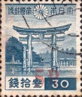 [Japan Postage Stamps Surcharged, Typ H11]