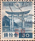 [Japan Postage Stamps Surcharged, Typ H12]
