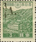 [Japan Postage Stamps Surcharged, Typ H2]