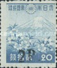 [Japan Postage Stamps Surcharged, Typ H9]