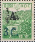 [Previous Stamps Surcharged, Typ J3]