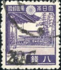 [Previous Stamps Surcharged, Typ J8]