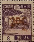 [Previous Stamps Surcharged, Typ J9]