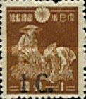 [Japan Postage Stamps Surcharged, Typ K]