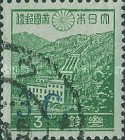 [Japan Postage Stamps Surcharged, Typ K3]