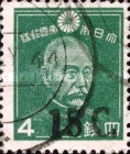 [Japan Postage Stamps Surcharged, Typ K7]