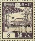 [Japan Postage Stamps Surcharged, Typ K8]