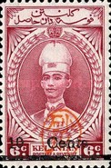 [Sultan Ismail - Kelatan Postage Stamp Overprinted with Sunagawa Seal & Surcharged in
