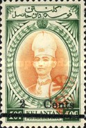 [Sultan Ismail - Kelatan Postage Stamp Overprinted with Handa Seal & Surcharged in