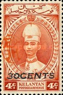 [Sultan Ismail - Kelatan Postage Stamp Overprinted with Handa or Sunagawa Seal & Surcharged in