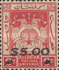 [Coat of Arms - Kelatan Postage Stamps Surcharged, Typ E2]