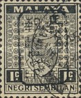 [Coat of Arms - Negri Sembilan Stamps Handstamped Overprinted with Seal, Typ A]